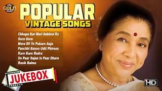 Popular Hindi Songs Jukebox - Old Vintage Songs - HD