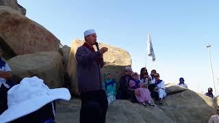 preview picture of video 'mq travel umroh 2018 periode 5 sampai 13 Maret 2018 | Jabal Rahmah - Arafah - Hajinya Rasulullah'