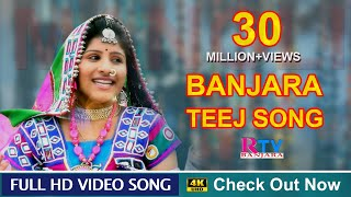 #Mangli | Banjara Teej Song | Gugara Bandalena |#Karunakar |#YakubNaik | #RTV BANJARA |