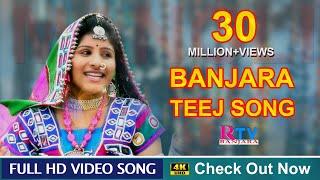 Mangli || Banjara Teej Song || Gugara Bandalena || Karunakar || Yakub Naik || RTV BANJARA ||