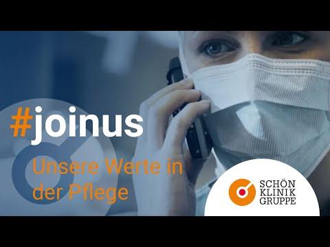 Schön Klinik - Was macht unsere Pflege aus?