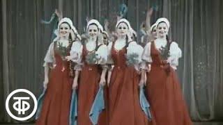 """Хоровод """"Березка"""". Фрагмент фильма-концерта """"Русские узоры"""" (1980)"""