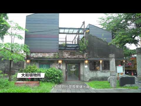 2019小鎮漫遊年–屏東縣竹田鄉