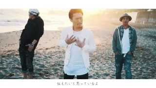 LEO「愛してる feat. TEE & LANCE(ONE☆DRAFT)」- Music Video -