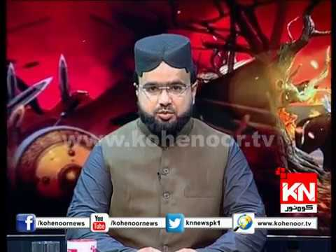 Pegam-e-Karbala 18 September 2018 | Kohenoor News Pakistan