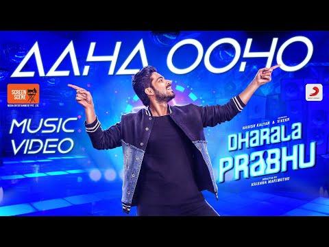 தாராள பிரபு - ஆஹா ஓஹோ வீடியோ பாடல்