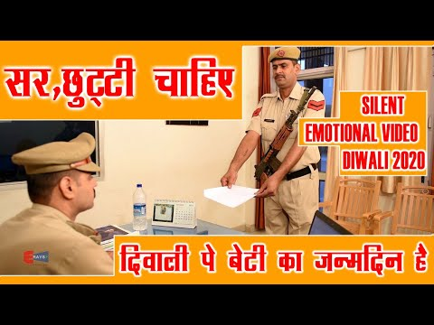 Prahari, A Short film on Police