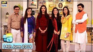 Good Morning Pakistan - Hakeem Shah Nazeer & Chef Farah - 14th June 2019 - ARY Digital Show