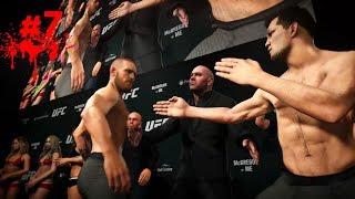 EA Sports UFC 3 КАРЬЕРА ЭПИЗОД № 7 BaL ME ТИТУЛЬНЫЙ БОЙ