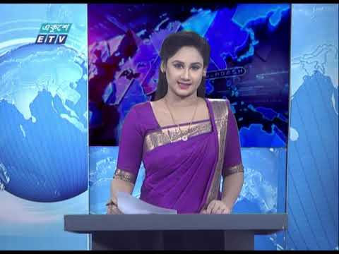 11 PM News || রাত ১১টার সংবাদ || 24 May 2020 || ETV News