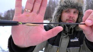 Горизонтальные блесна для зимней рыбалки