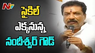 BJP Leader Nandishwar Goud Joins TDP Party | Meets Chandrababu Over Joining Party | NTV
