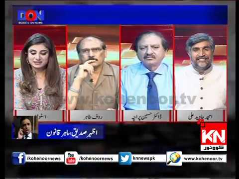 Debate On News 02 05 2018