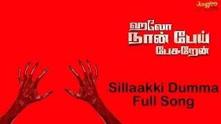 Sillaakki Dumma - Video Song - Hello Naan Pei Pesuren