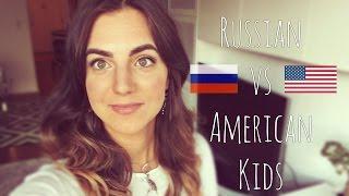 Русские vs Американские дети. Воспитание, уход и образ жизни   Ольга Рохас   Нью-Йорк