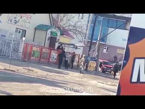 В Якутске произошла очередная драка