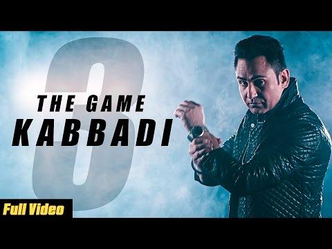 Kabbadi 3  Sarbjit Cheema