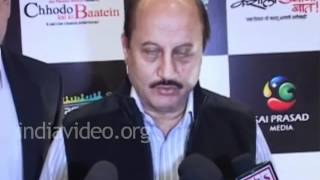 Anupam to play the role of a Blind Man