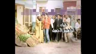 مازيكا ابراهيم الجميل كليب لامؤاخذه مع صالح فتحى تحميل MP3