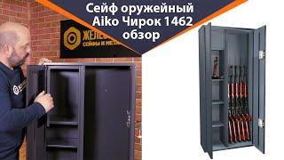 Железная мебель. рф сейфы и металлическая мебель