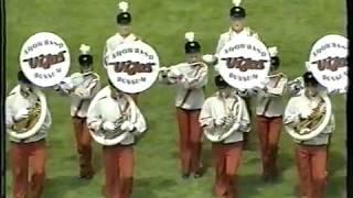 ViJoS Showband WMC 1993