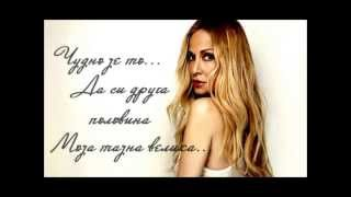 Anna Vissi - Apagorevmeno (Српски превод)