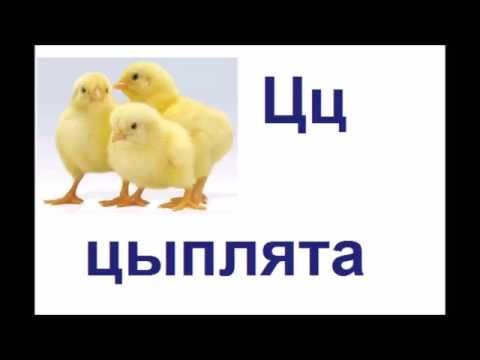 Russian Alphabet Sounds - memorize sounds!