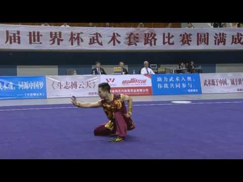 1st Taolu World Cup - Di Wang (CHN) - Men's Nanquan - 1st Place