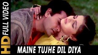 Maine Tujhe Dil Diya | Udit Narayan, Sarika   - YouTube