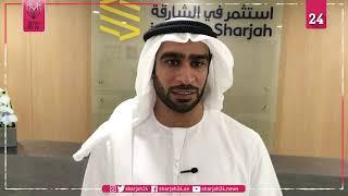 """محمد المشرخ:الفوز برئاسة """"وايبا"""" يعزز مكانة الشارقة الاستثمارية"""