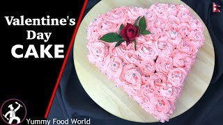 Valentine's Day Special | Chocolate Cake with Roses | Cake recipe | Yummy Food World