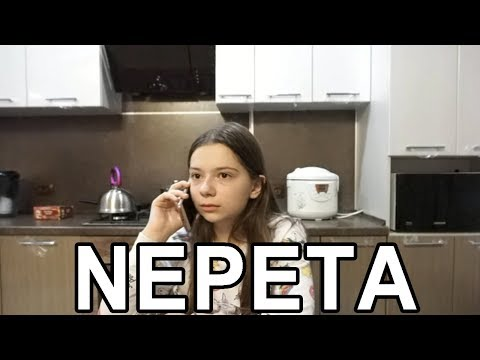 NEPETA СТРАШИЛКИ КЛИП
