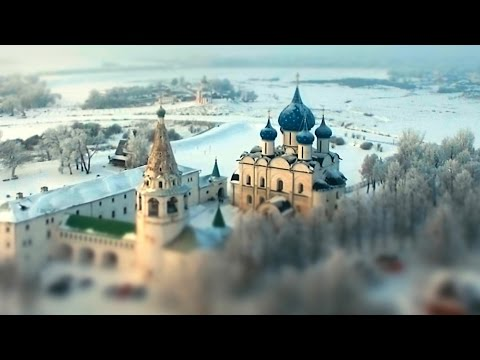 В храме юлия славянская