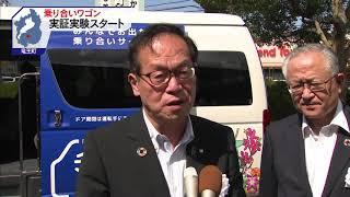10月1日 びわ湖放送ニュース