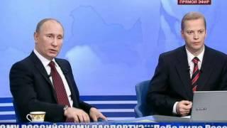 Хватит кормить Кавказ ?  В.Путин отвечает пятой колонне