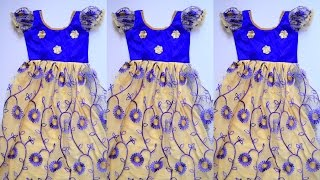 Children Frock Cutting And Stitching | Baby Girl Dresses | Children Dress Cutting |