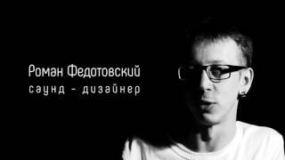 "Художественный фильм ""Саунд-дизайнер"" 2016 (""Sound Designer"" The Movie 2016 with ENG sub)"