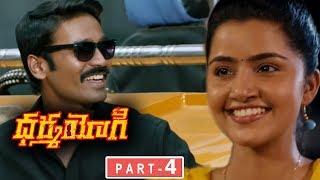 Dharma Yogi Full Movie Part 4 - Telugu Full Movies - Dhanush, Trisha, Anupama Parameswaran