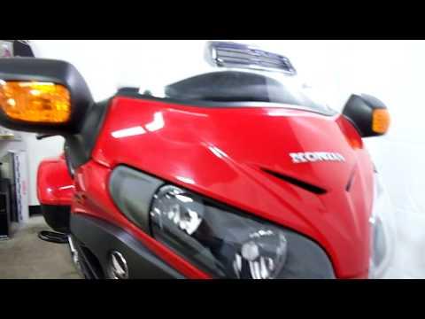 2013 Honda Gold Wing® F6B in Eden Prairie, Minnesota - Video 1