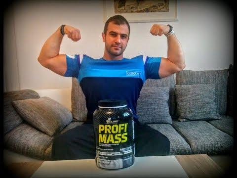 Profi Mass Olimp  Nutrition (unboxing)/معرفی گینر الیمپ