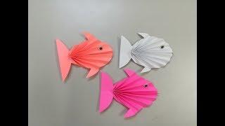 Como Hacer Un Pez De Papel Muy Facil - Pez De Origami