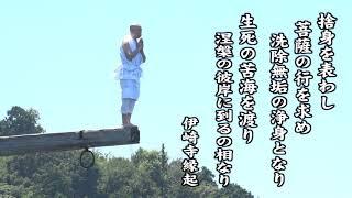 淡海をあるく 伊崎の棹飛び 近江八幡市
