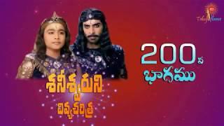 Saneswaruni Divya chitra serial cast and real names