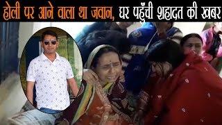विशाल कुमार पांडे की शहादत पर पिता को गर्व, वाराणसी में शहीद के घर उमड़ी भीड़