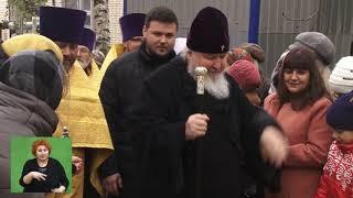 """""""Преображение"""" с сурдопереводом на 17.11.2018г."""
