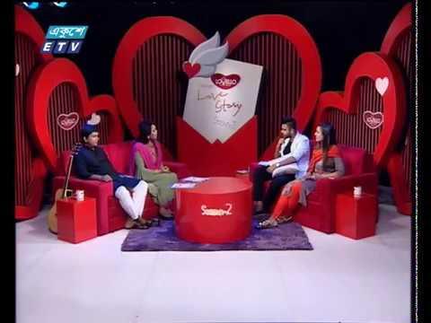 সিম্পল লাভ স্টোরি- ১১ জুন ২০১৮ || কণ্ঠশিল্পী নওরীন ও তার স্বামী রেজওয়ান আহমেদ সিদ্দিকী