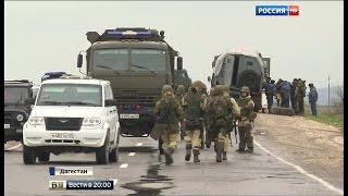 ИГИЛ у порога: сотрудники полиции предотвратили в Дагестане крупный теракт