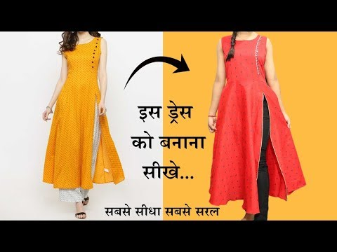 Latest Kurti Design बनाना सीखे | Suit/Kameez Cutting Very Easy Method(Step By Step)