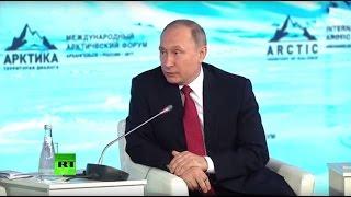 Форум «Арктика – территория диалога» с участием Владимира Путина