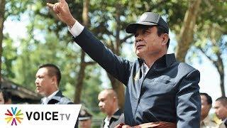 ใบตองแห้งOnair - ถ้ารัฐธรรมนูญไม่เฮงซวย ก็ไม่ต้องแก้